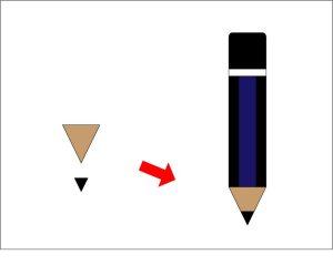 ujung pensil