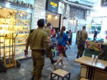 Jeruzalės turgus