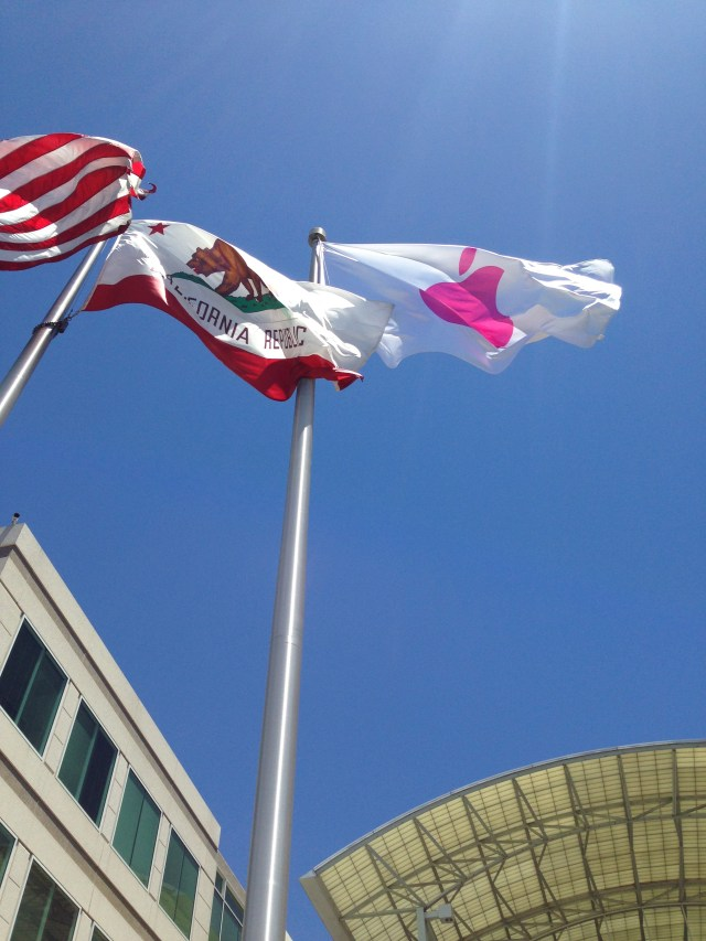 Apple Corporate Headquarters  Cupertino California