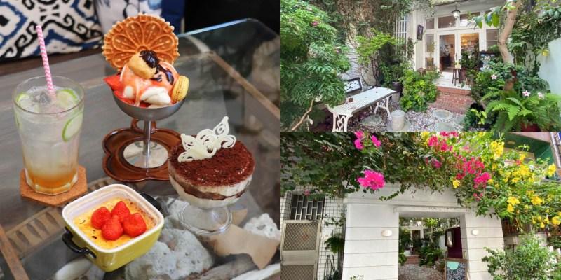 【台南安平】法國鬍子老闆的咖啡廳『La Belle Maison Cafe法國鬍子手工甜品咖啡餐廳』一秒到法國鄉村,店裡真的太浪漫太美了!