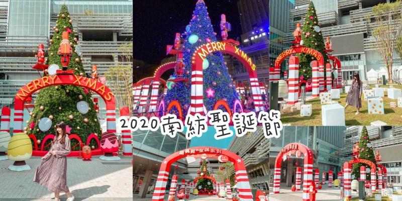 2020南紡下雪啦!!!南紡購物中心12米高聖誕樹正式點燈│2020南紡A2館,聖誕節試營運!
