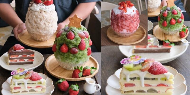 【高雄美食】草莓季來啦『先生sensei博愛店』草莓抹茶聖誕樹刨冰,太療癒!日式刨冰千層蛋糕一次滿足!