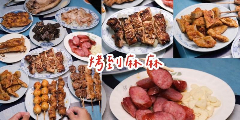 【台南美食】罪惡麻辣串燒『烤到麻麻』和緯黃昏市場串燒店,平價晚餐宵夜新選擇!