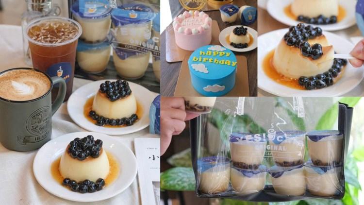 【台南永康】超美韓式客製化蛋糕『YES cafe』推薦入口即化軟嫩綿密的珍珠布丁禮盒!