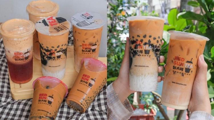 【台南飲料】一秒到泰國『紅太陽國際茶飲連鎖事業』五種泰奶飲品新上市啦!第二杯半價優惠中!