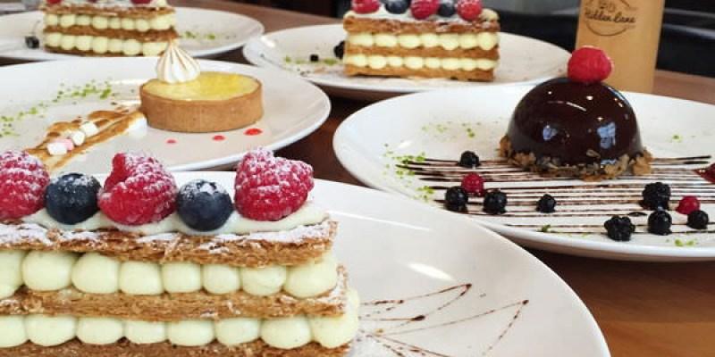 【食記-台中】窩巷Hidden Lane │ 巷內中式老屋有著浪漫美味的法式甜點