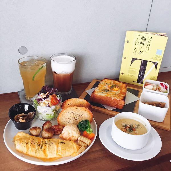 【台南東區】質感咖啡店『T'WIN coffee咖啡云』庫克太太好吃,平價輕食早午餐!