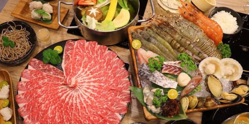 【嘉義火鍋·文化路】『MUKI Shabu Shabu 木吉涮涮鍋』堅持使用天然食材,吃的到食物原味,湯頭六小時熬煮不添加人工物!