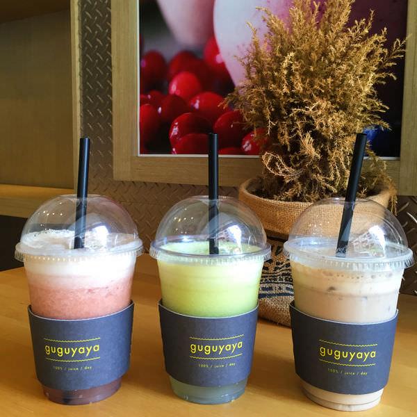 【食記-台中】一中街周邊美食 Guguyaya 100% Juice健康果汁繽紛飲品