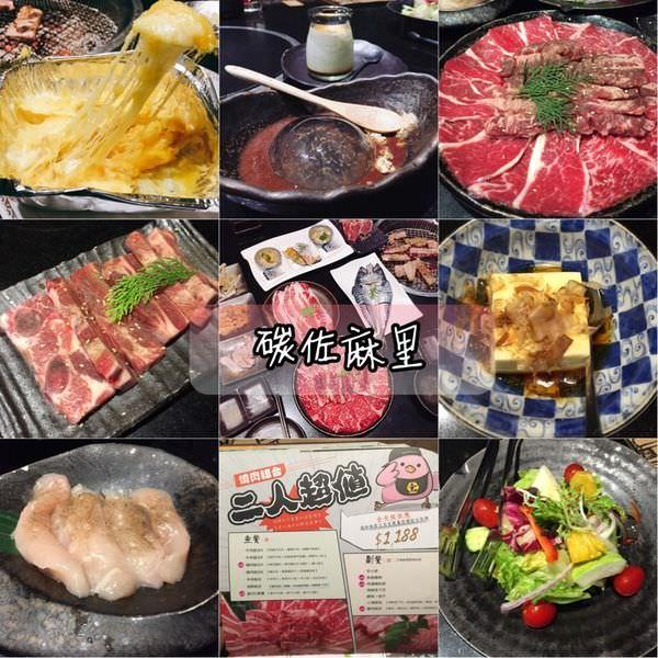 """【食記-台南】碳佐麻里日式燒肉店│南部燒肉界首屈一指的美味炭火燒肉 會""""牽絲""""的起司地瓜燒太好吃了"""