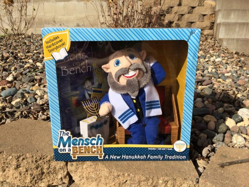 The Mensch on the Bench Gift Set