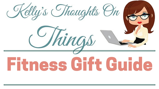 Fitness Gift Guide Sign Up