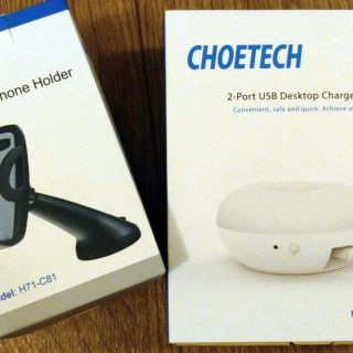 CHOETECH Helping To Keep You And Your Home Lit And Charged