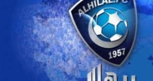 ملخص مباراة الهلال السعودي والاتفاق من نصف نهائي كأس خادم الحرمين الشريفين