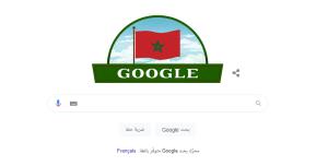 استقلال المغرب
