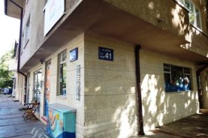 Hostel di Bulgaria