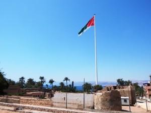WIsata kota Aqaba Yordania