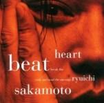 ryuichi-heartbeat