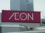 2aeon