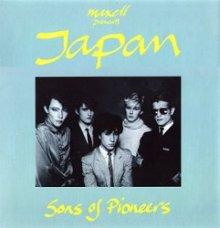 jap-sop