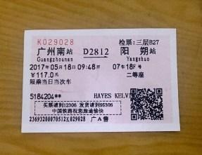 1-ticket to yangshuo