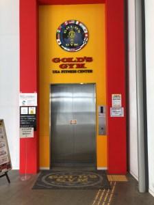 ゴールドジムのエレベーター