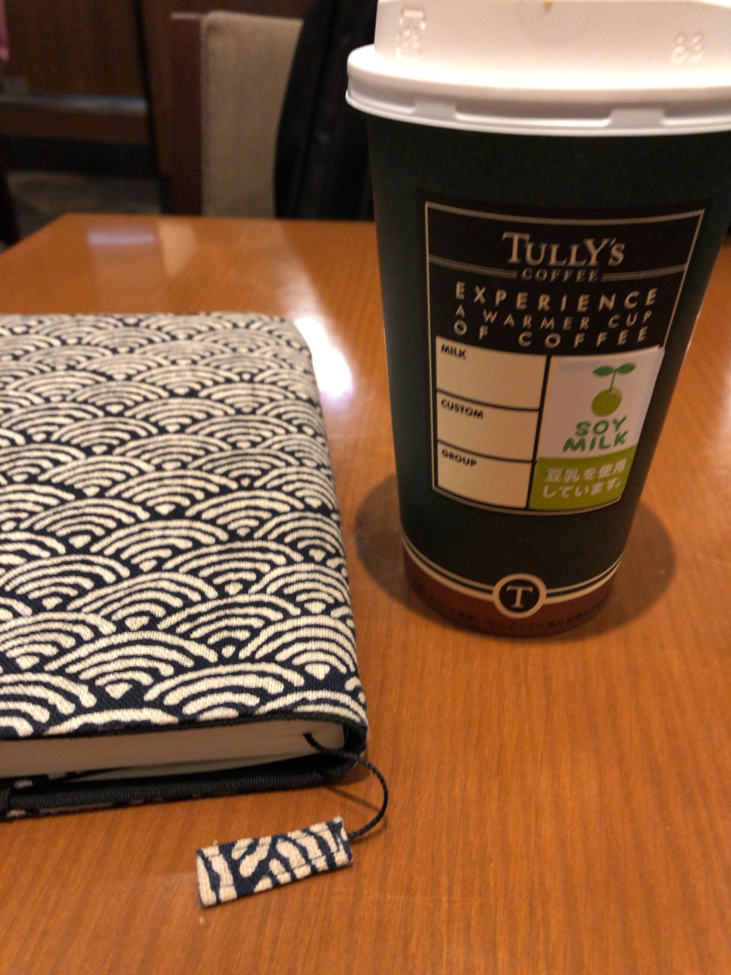 コーヒーと本