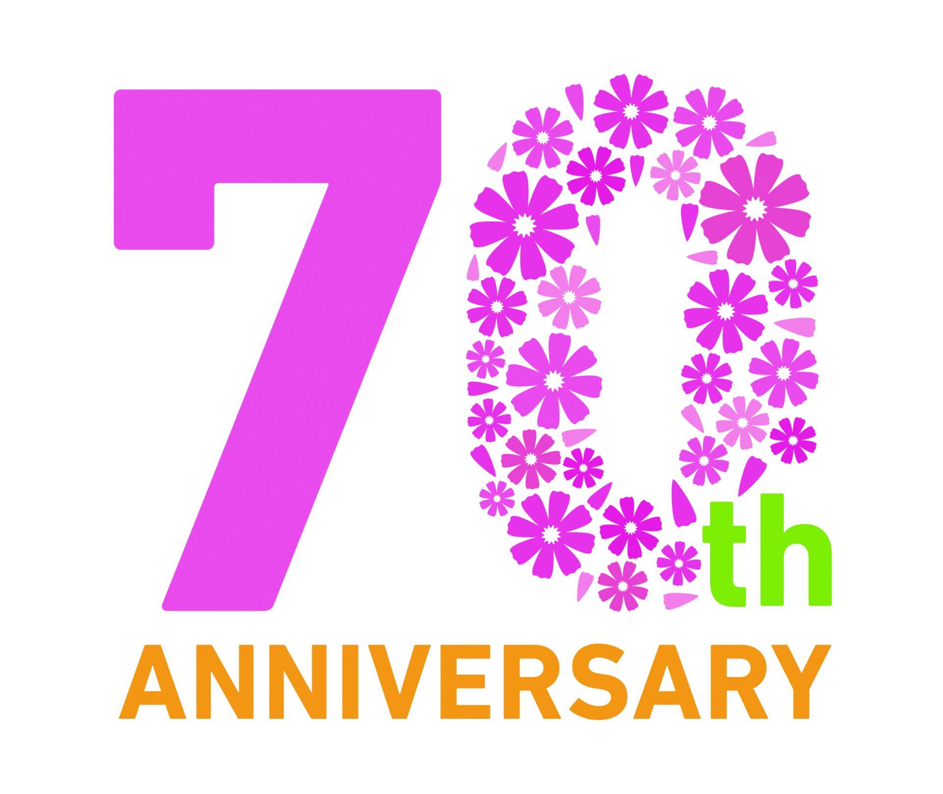行政書士制度70周年記念ロゴ