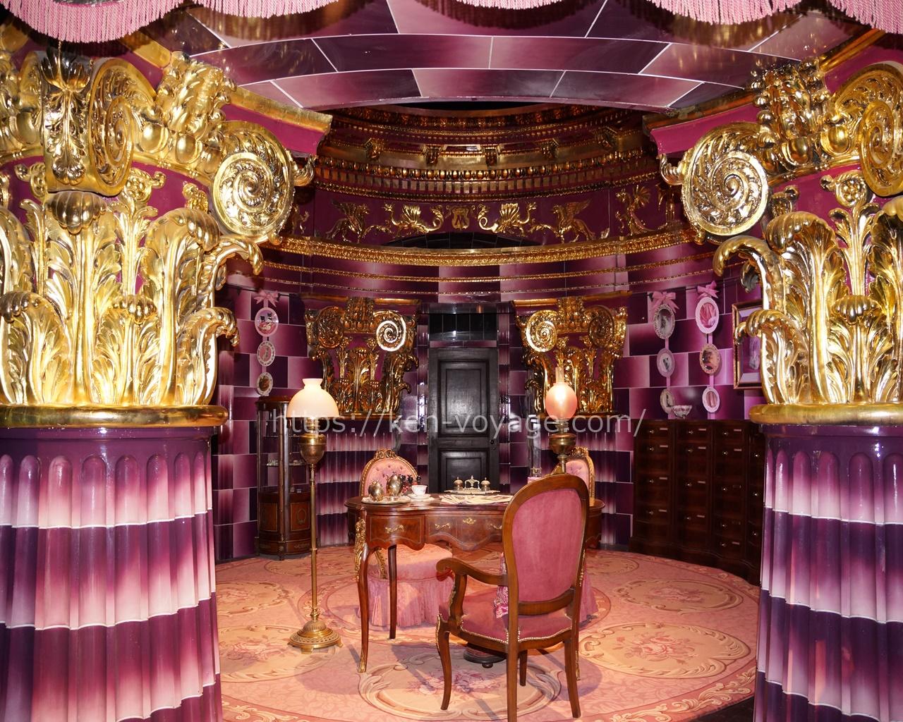 Umbridge's room