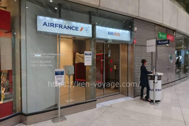 AIRFRANCE Air&Rail