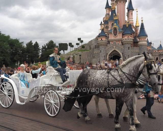 Parade Frozen
