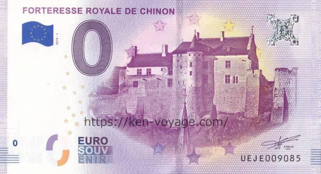 0 euro Forteresse Royale de Chinon