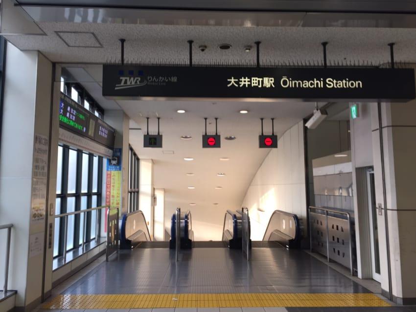 2階にあるりんかい線大井町駅へのエスカレーター