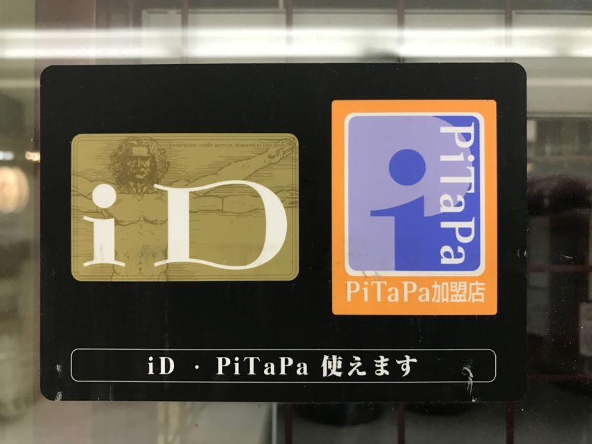 iD、PiTaPaステッカー