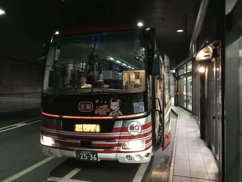ダイレクトエクスプレス 京都