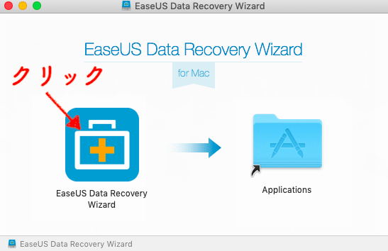 EaseUS_Data_Recovery_Wizard_Install