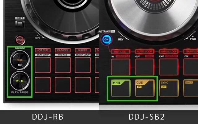 PLAY&CUE ddjrb_ddjsb2違いを徹底比較