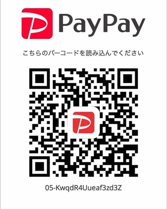 もっと使ってくれていいですよ今日で2回目の決済 #PayPay #JAMROCK #髪job