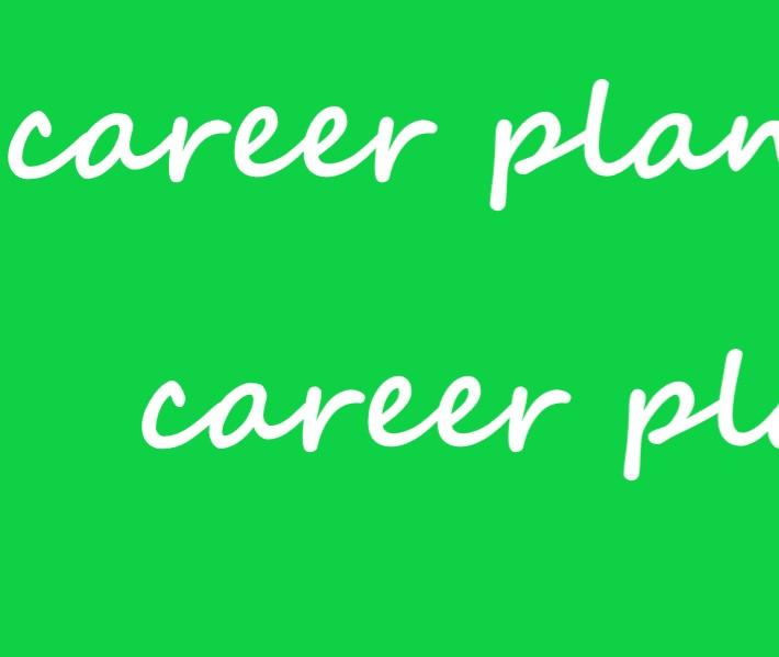 キャリア目標を設定する上で注意すべきこと