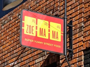 Zoe Ma Ma Street Food on Pearl