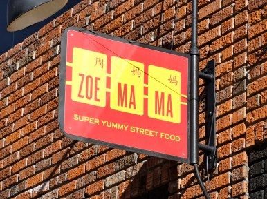 Zoe Ma Ma Street Food on Pearl