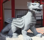 Legoland Billund 2016