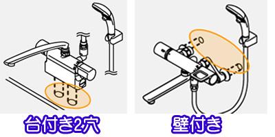 浴槽蛇口金具