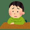 【剣道】子供が辞めたい・原因と解決法「親として何をすれば?」