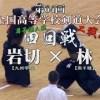 剣道の審判批判をしてしまう人の心理・批判によって何を生む