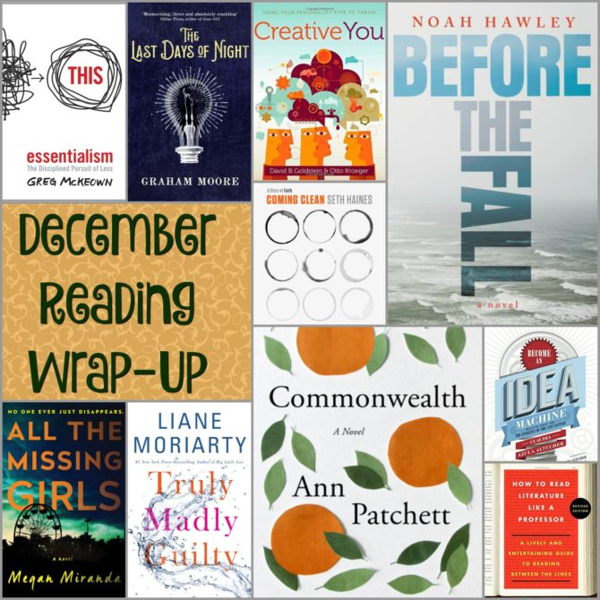 december-reading-wrap-up