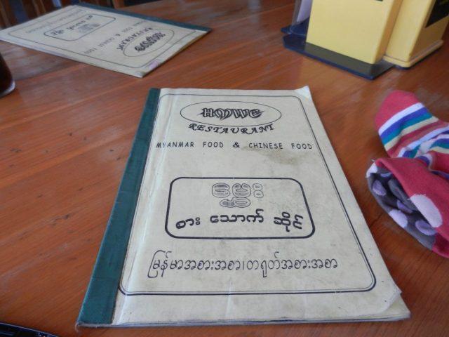 Food Poisoning in Myanmar