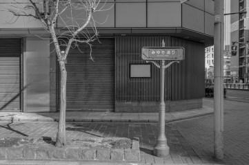 tokyo-empty-12.jpg