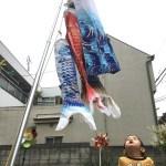 【恒例行事】鯉のぼりと誕生日ランチ