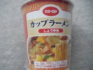 兼業主婦の食材宅配体験談 コープデリ カップラーメン